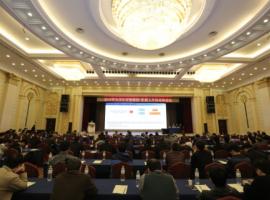 我会结直肠外科医师分会成功举办2018青岛国际胃肠微创-机器人外科高峰论坛